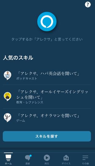 iPhone X, XS, 11 Pro – 1-1