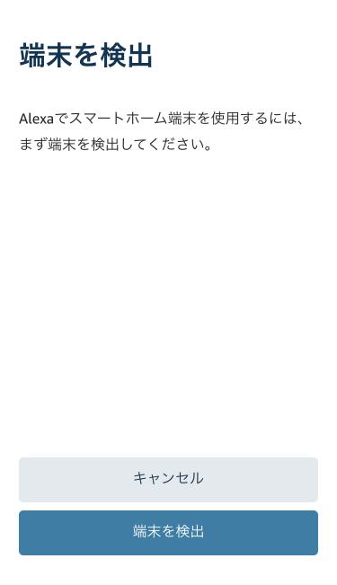 iPhone X, XS, 11 Pro – 6