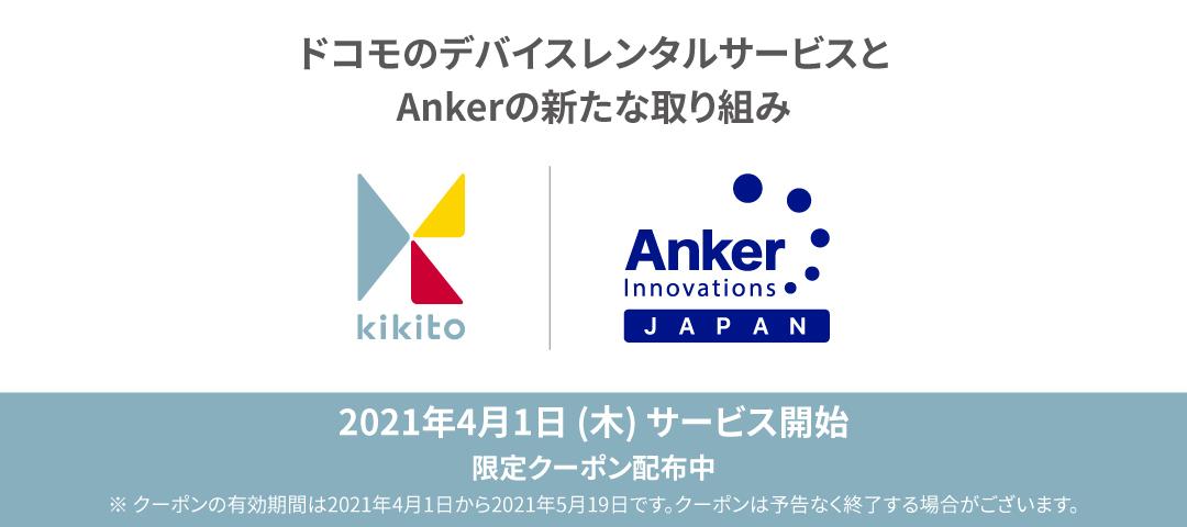 kikito_banner_pc
